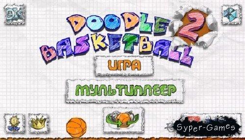 3D Basketball Shot 1.44 Загрузить APK для Android  …