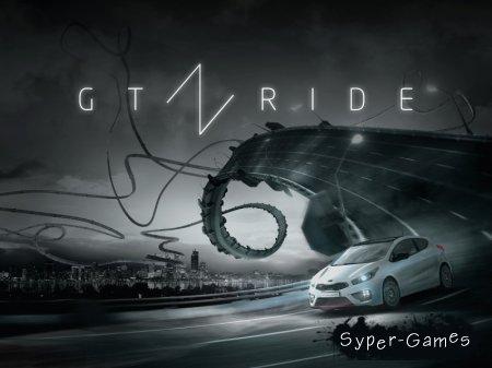 GT Ride - гонки на KIA