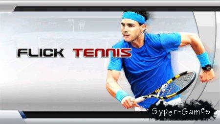 Tennis 3D - Теннис пальцем v1.3