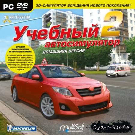 3D-инструктор - Реалистичная ночь (2012/Rus/Rus/PC)