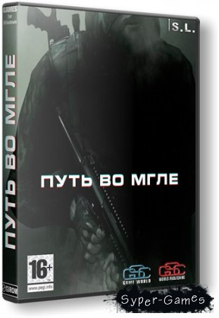 S.T.A.L.K.E.R.: Call of Pripyat - Путь во мгле (2014/PC/Rus) RePack by SeregA-Lus