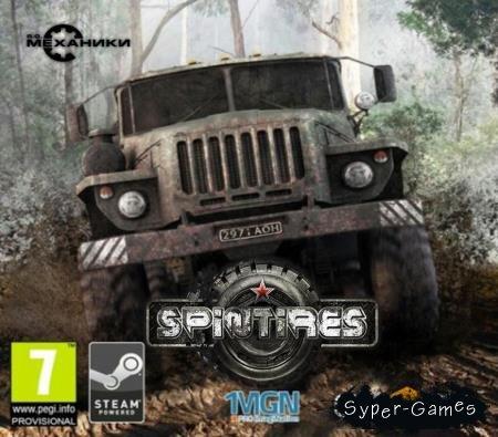 Spintires v.1.0 (2014/Ru/Multi) Repack R.G. Механики