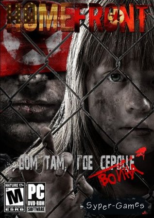 Homefront. Ultimate Edition (2012/RUS/ENG/PROPHET)