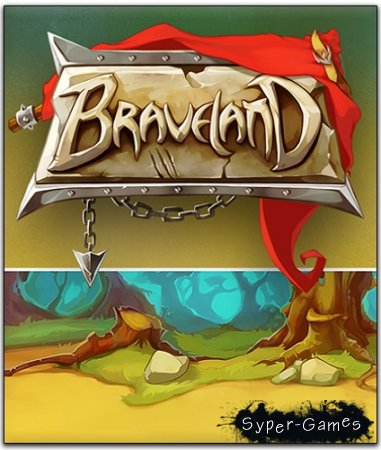 Braveland [Steam-Rip by R.G. ��������] (2014/PC/Rus)