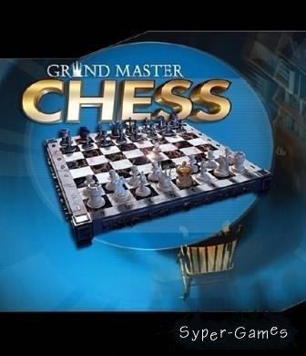 Шахматы гроссмейстера III (Eng)