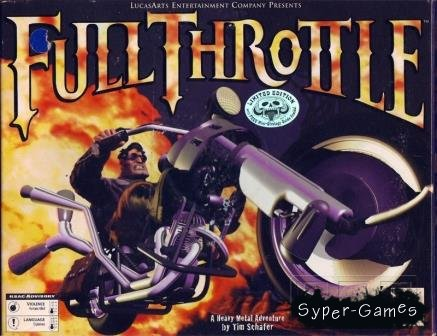 ������ ��� / Full Throttle (2014/Rus/PC)