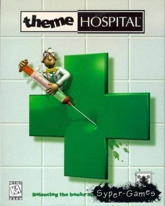 ������� ������� / Theme Hospital (2014/Rus) PC