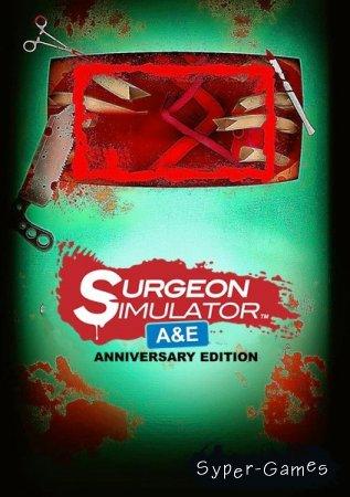 Surgeon Simulator: Anniversary Edition (2014/RUS/ENG/Repack R.G. UPG)