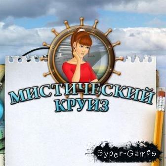 ����������� ����� / Amelie's Adventure (2014/Rus) PC