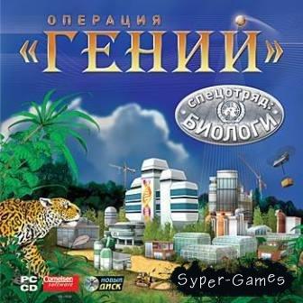 """�������� """"�����"""". ���������: ������� (2014/Rus) PC"""