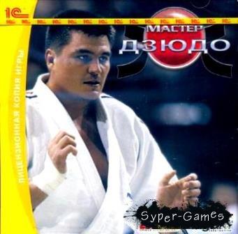 David Douillet Judo (2014/Rus) PC