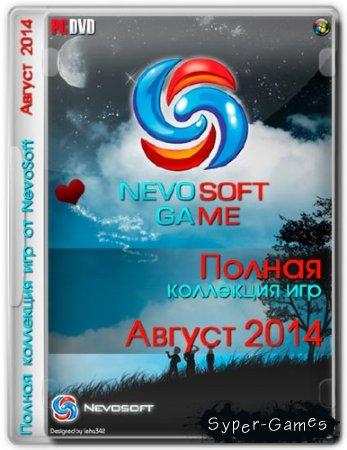 Полная коллекция игр от NevoSoft за Август 2014 (RUS)