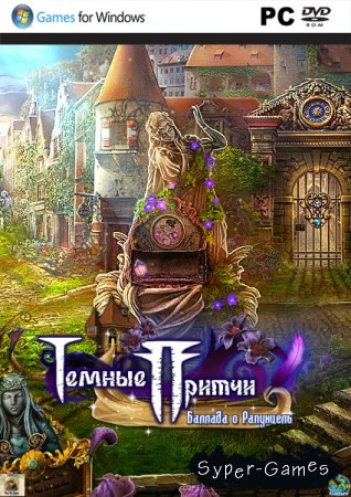 Dark Parables 7: Ballad of Rapunzel (2014/RUS)