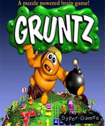 Месть Карапузиков / Gruntz (1999) PC