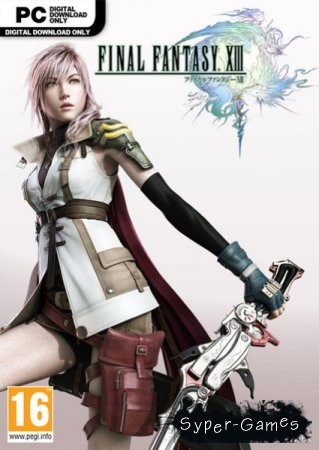Final Fantasy XIII (2014/ENG/Multi5/Repack R.G. Механики)