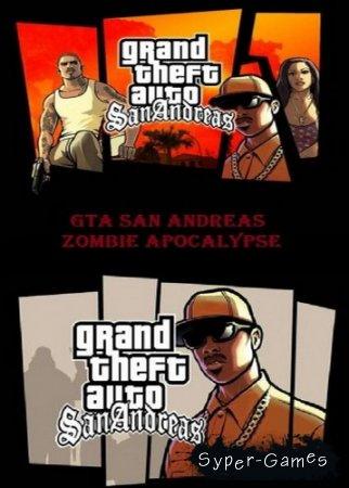 GTA / Grand Theft Auto: San Andreas - Zombie Apocalypse (2005-2014/Rus/RePack �� DeniX)