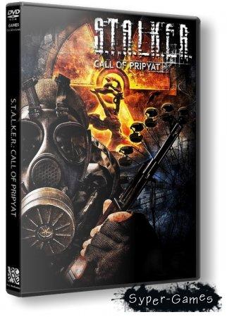 S.T.A.L.K.E.R.: Call of Pripyat - Sleep Of Reason - История Журналиста (2014/RUS)