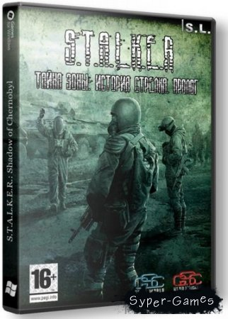S.T.A.L.K.E.R.: Shadow of Chernobyl - Тайна Зоны: История Стрелка. Пролог [beta] (2014/Rus/Rus/RePack by SeregA-Lus)