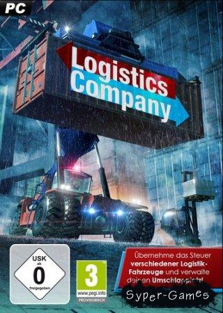 Logistics Company (rondomedia GmbH) (2014/ENG/Multi7/P)