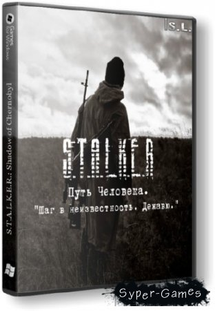 "S.T.A.L.K.E.R.: Shadow of Chernobyl - ���� �������� ""��� � �������������. ������"" (2014/Rus/PC) Repack by SeregA-Lus"