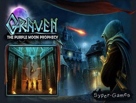 Graven: The Purple Moon Prophecy (2014/ENG)