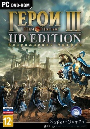 Heroes of Might and Magic III � HD Edition (2015/RUS/RePack)
