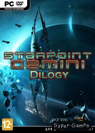 Starpoint Gemini Dilogy (2010-2014/RUS/ENG/RePack by R.G.Механики)