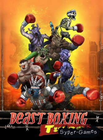 Beast Boxing Turbo (2013/ENG)