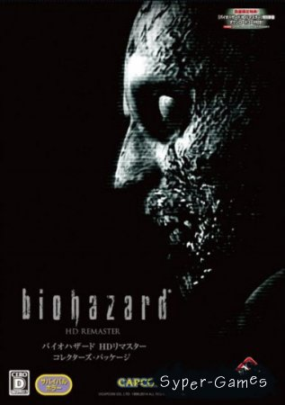 Resident Evil / Biohazard HD REMASTER (2015/ENG/MULTi6)