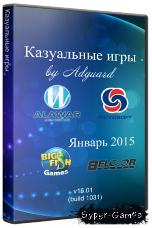 ���������� ����  Build 1031 ������ 2015 RePack by Adguard (RUS/ENG)