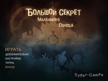 ������� ������ ���������� ������ (2015/RUS)