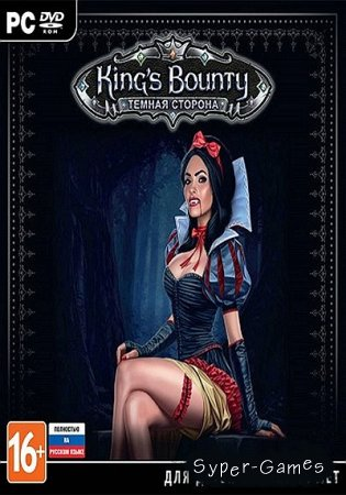 King's Bounty: ������ ������� (2014/Rus/Repack R.G. Element Arts)