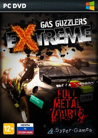 Gas Guzzlers Extreme: Full Metal Zombie v1.0.5 (2015/RUS/MULTI9/RePack by FitGirl)