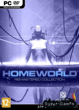 Homeworld Remastered Collection (v1.2.0/2015/RUS/MULTI5) SteamRip R.G. Игроманы