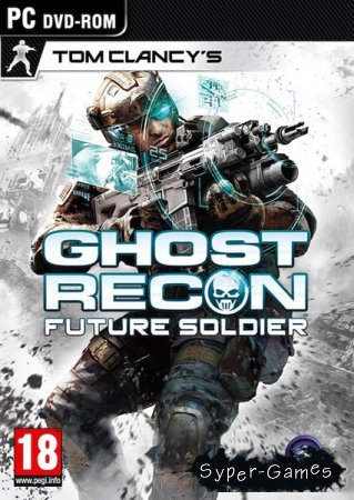 Tom Clancy's Ghost Recon: Future Soldier v1.8 (2012/RUS/ENG/RePack R.G. Catalyst)