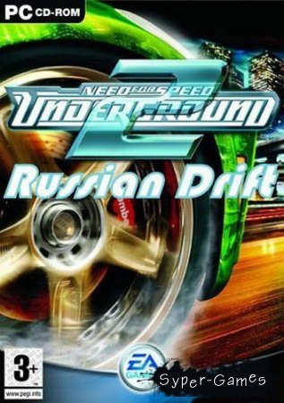 Need For Speed Underground 2 Russia Drift (2012/Rus/Repack �� Crazyyy.)