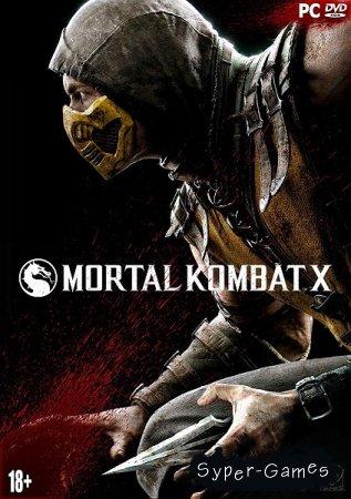 Mortal Kombat X (2015/RUS/ENG/RePack R.G. Freedom)