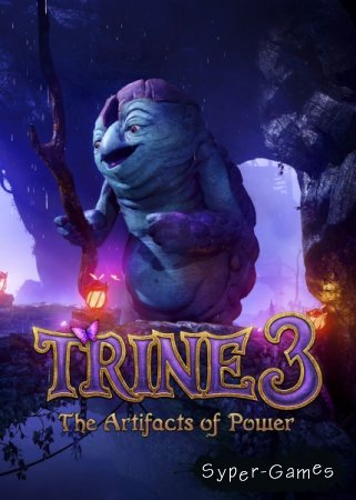 Trine 3: The Artifacts of Power (2015/RUS/ENG/MULTI11)