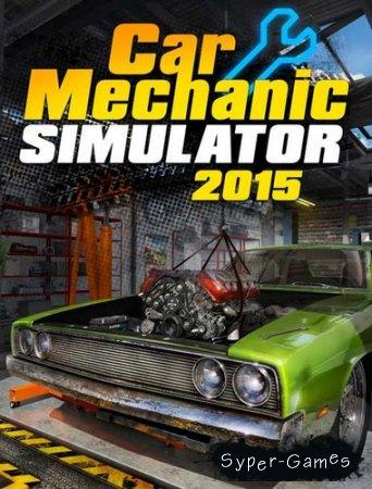 Car Mechanic Simulator 2015 (PlayWay S.A.) (2015/Rus/Eng/Multi7/L) - CODEX