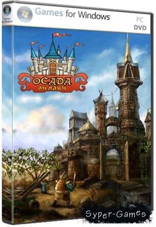 Siege Online (2009) PC