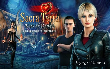 Sacra Terra: Kiss of Death (2015) Android