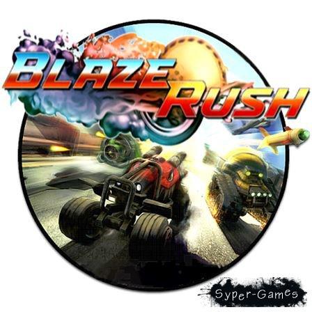 BlazeRush 1.03 (RUS/ENG/2014) Repack