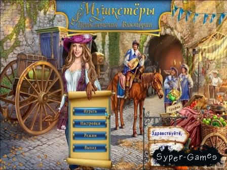 The Musketeers: Victorias Quest (2015) PC