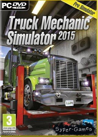 Truck Mechanic Simulator 2015 (2015/ENG/MULTi5)