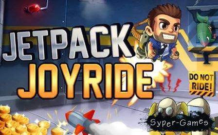 Jetpack Joyride (2012) Android