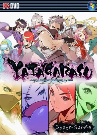 Yatagarasu Attack on Cataclysm (2015/ENG/JPN)