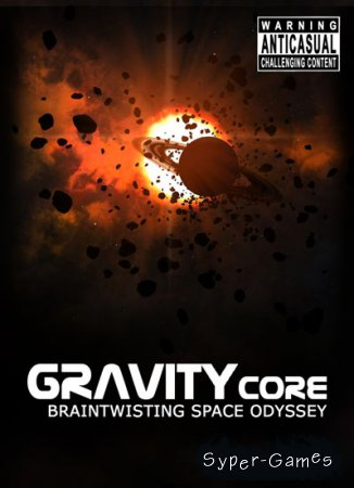 Gravity Core - Braintwisting Space Odyssey (2015/ENG/GER)