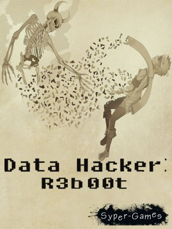 Data Hacker: Reboot (2015/ENG)