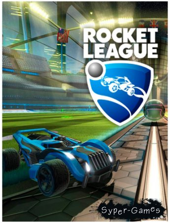 Rocket League [v 20150731] (2015/PC)