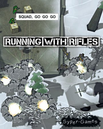 Running with Rifles (2015/ENG)